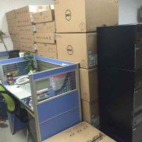 供应戴尔服务器双路2U服务器ERP
