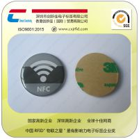 安全消防巡检电子标签 户外抗金属远距离感应 地段机器设备器械定期检查排查 rfid电子芯片标识
