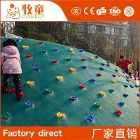 供应新型儿童游乐设施 游乐场攀爬训练器材定制
