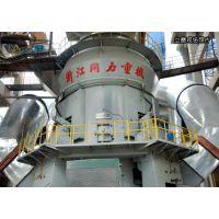 日产1000-7000吨水泥熟料立磨机_水泥生产线厂家