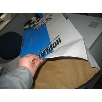 山东食品级纯纸袋方底敞口袋,多层牛皮纸方底袋,现货供应,质优价廉