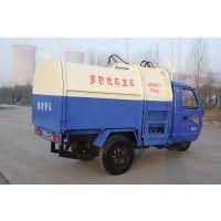 挂桶式垃圾车/新农村建设专用时风三轮垃圾车厂家供应好货源