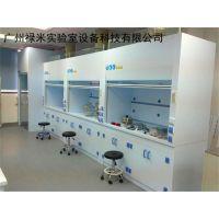 禄米pp通风柜酸碱性优异,实验室设备