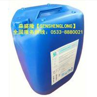 张家口反渗透阻垢剂纯水制备