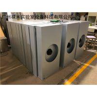 生产FFU厂家,风机过滤单元