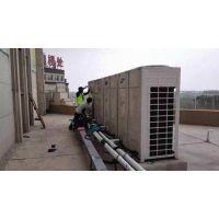 北京中央空调维修维保公司、专业系统改造、24小时服务