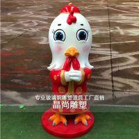 玻璃钢卡通鸡雕塑商场迎宾摆件鸡年吉祥物模型元旦新年商场装饰摆件雕塑定制工厂