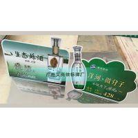 广州立牌制作找哪家,PVC立牌制作材料,电器PVC广告台牌