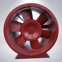 金光排烟风机高温消防排烟风机厂家直销