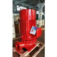 晋城市酒店消防泵XBD1470-HW 喷淋泵 消火栓泵 增压稳压设备