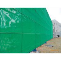 供应柔性防风抑尘网 煤场塑料覆盖网 聚乙烯塑料防尘网 户外围网