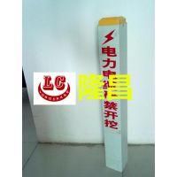 【线缆标识牌】线缆标识牌 标示桩厂家低价供应-隆昌