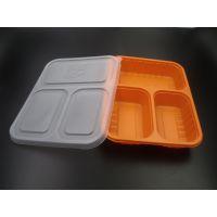 GP-303 三格 一次性餐具 环保快餐盒 一次性饭盒 外卖打包盒