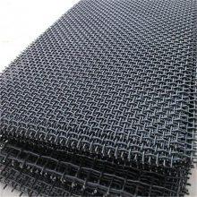 铁丝轧花网厂 振动筛 直线振动筛