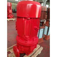 网吧喷淋消防给水XBD1.7/40 流量140m3/h 扬程17米 单级电动铸铁喷淋泵11KW北洋产