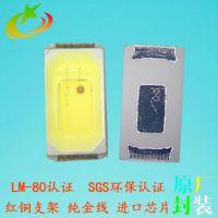led5730白光灯珠 三安0.5W纯金线焊接 5730正白光灯珠 厂家现货