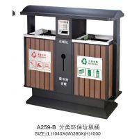供应品木户外分类不锈钢垃圾桶:样式定做批发
