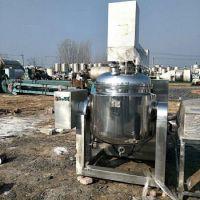 出售二手500L真空均质乳化机 乳化罐 乳品用