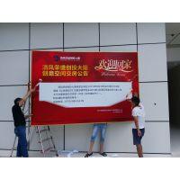 深圳公司企业单位会展会议活动展板海报KT板展架舞台背景衔枚架喷绘制作安装