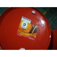 道达尔/TOTAL VISGA 15高粘度指数抗磨液压油