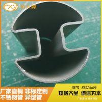 厂家定做不锈钢凹槽管 304不锈钢单面凹槽管规格表 价格表