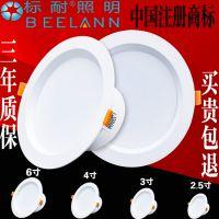 天花灯LED筒灯新款筒灯5w8W12w18w洞灯2.5寸3寸4寸6寸孔灯标耐