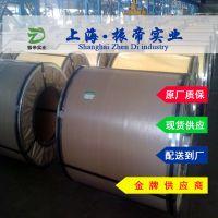 B50AH600 硅钢电工钢 上海宝钢