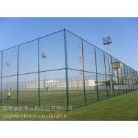 太仓球场护栏网 带边框绿色勾花护栏 加工护栏厂家 常用护栏生产中……