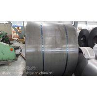 宝钢QStE340TM酸洗汽车钢板价格