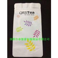 春姿蕾深圳市印刷塑料食品包装袋厂家