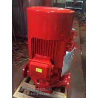 销售XBD11/35G-L 消火栓泵,喷淋泵系统压力,消防泵设计规范