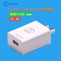 供应正白美规ZBQC01EU02高通QC3.0快速手机充电器头USB手机充电器