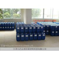 油污溶解剂/油垢分离剂/油泥清洗剂/油脂剥离剂
