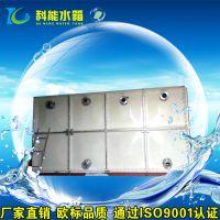德州科能定制老型板玻璃钢水箱 组合式玻璃钢水箱 供水设备