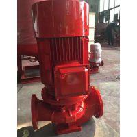 哪里有生产3CF认证XBD4/40-SLH喷淋泵,消火栓泵,xbd型立式消防泵型号