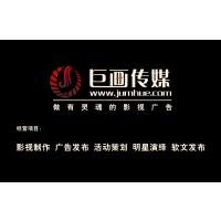 东莞宣传片拍摄制作茶山宣传片拍摄巨画传媒您的理想之选