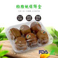 喇叭花一次性水果盒六格奇异果打包盒水果超市蔬果盒猕猴桃保鲜盒