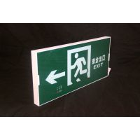 劳士通用型防火塑料白色超窄边框LED疏散指示灯L-BLZD-1LROEI5WDAH侧出线指示灯