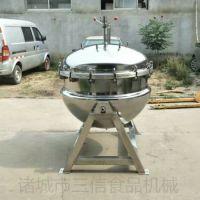 高品质鸭蛋蒸煮锅 蒸汽加热咸蛋蒸煮锅