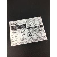 电器产品标贴 符合ul标准认证 长方形银底黑字ETL警告贴纸