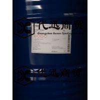 不含APEO低粘度阴离子苯丙乳液Acronal(安固力)7035巴斯夫D.BASF