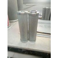 EH50A.02.03电厂抗燃油油泵出口滤芯,液压过滤器滤芯