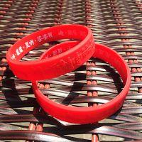 厂家直销姝楠SHUNAN佛教咒语手环 大随求陀罗尼硅胶手环 功德无量的结缘饰品