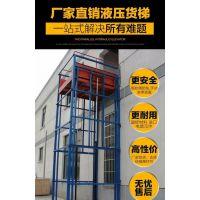超威SJD2*1.9室内载货升降货梯