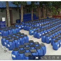 混凝土养护剂招河北经销商 喷膜养护剂厂家