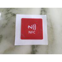 深圳创新佳NFC电子标签厂家,手机支付不干胶rfid标签