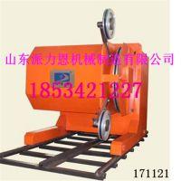 仁怀金刚石绳电动绳锯机分为立式和卧式两种绳锯派力恩规格参数
