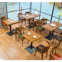 倍斯特 现代中式西餐厅休闲简约咖啡厅茶餐厅实木桌椅组合厂家定制
