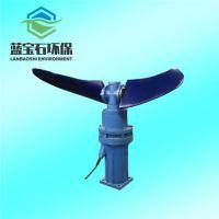 环保行业水处理设备潜水推流器QJB5.5/4-2500/2-39厂价