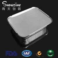 一次性铝箔餐盒锡纸盒